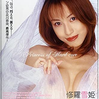 修羅雪姫 [DVD]