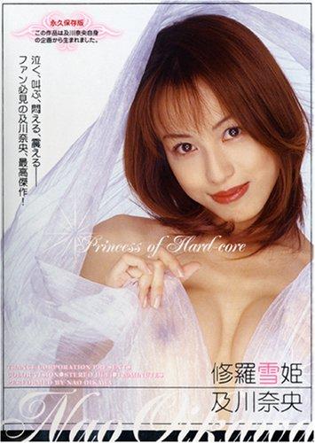 及川奈央 [DVD] DRB-003