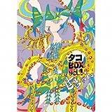 TAKO BOX VOL.1 -AMA CHAN-(4CD) by TAKO (2012-08-08)