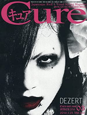 Cure(���奢) 2016ǯ 03 ��� [����](�߸ˤ��ꡣ)