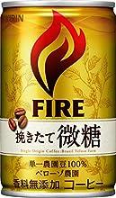 Kirin Fire freshly ground fine sugar 155g  20 this