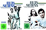Buck Rogers - Staffel 1+2 (14 DVDs)