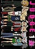 JUDGE1巻 (デジタル版ガンガンコミックス)