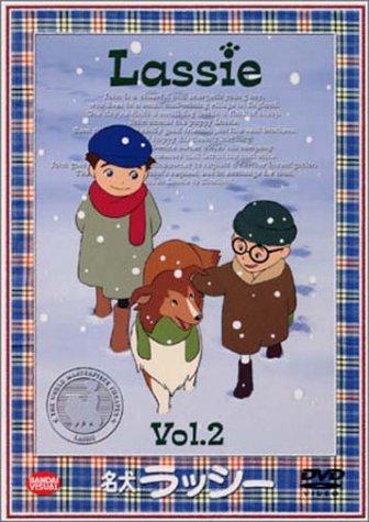 名犬ラッシー 2 [DVD]