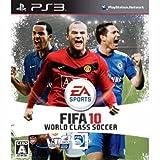 FIFA 10 ���[���h�N���X�T�b�J�[ (PS3)