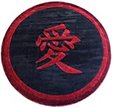 Traditional Japanese Love Area Rug Design # 8305 Red (4 Feet X 4 Feet)