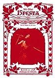 15FESTA [DVD]
