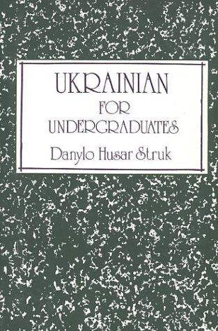 Ukrainian for Undergraduates