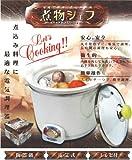 煮込み料理に最適な電気調理器・・・ 煮物シェフ