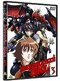 マジンカイザーSKL 3<最終巻> [DVD]