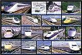 1000ピース 新幹線コレクション 11-037