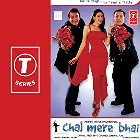 theme music chal mere bhai anand milind from the album chal mere bhai