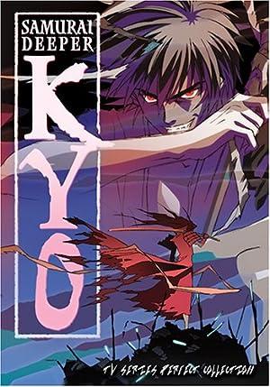 SAMURAI DEEPER KYO DVD-BOX