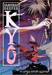 Samurai Deeper Kyo - TV Series Perfect Collection
