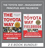 img - for The Toyota Way - Management Principles and Fieldbook (EBOOK BUNDLE) book / textbook / text book