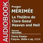 Le Théâtre de Clara Gazul: Heaven and Hell [Russian Edition] | Prosper Mérimée