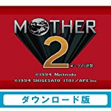 MOTHER2 ギーグの逆襲 <スーパーファミコン> [オンラインコード]