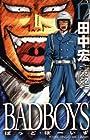 BAD BOYS 第17巻