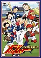 メジャー コレクターズボックス [DVD]