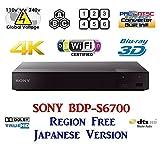 SONY BDP-S6700【日本語バージョン】 4Kアップスケール/3D対応/無線LAN Wi-Fi リージョンフリー ブルーレイ/DVDプレーヤー(PAL/NTSC対応) 全世界のBlu-ray/DVDが視聴可能 「PlayStation...