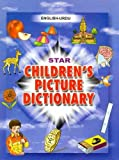 Star Children's Picture Dictionary: English-Urdu - Script and Roman - Classified - With English Index