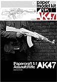 echange, troc Postler Martin - Ak47 Paper Gun Model Kit