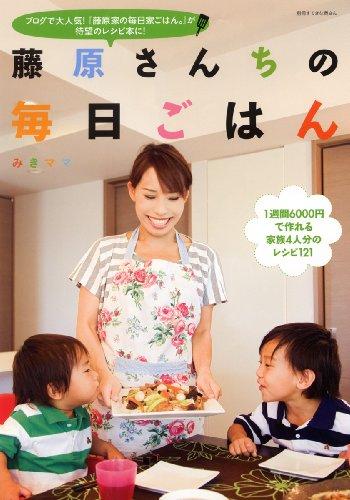 ミシュランガイド京都・大阪・神戸 2011 日本語版