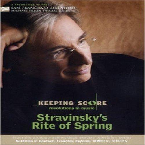Stravinsky's Rite Of Spring [DVD] [2006] [Region 1]