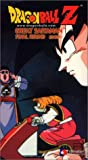 echange, troc Dragon Ball Z: Great Saiya Man - Final Found [VHS] [Import USA]