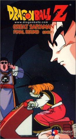 Dragonball Z - Great Saiyaman - Final Round (UNCUT) [VHS]