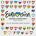Eurovision Song Contest - Kiev 2005