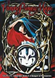 Vampire Princess Miyu OVA Volume 1: Unearthly Kyoto / A Banquet of Marionettes