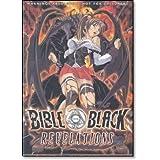 Bible Black New Testament Second Sacrament