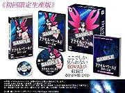 【PSP】 アクセル・ワールド -銀翼の覚醒- (初回限定版)