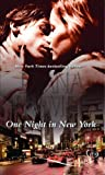 One Night in New York (Mills and Boon Shipping Cycle) (0263850358) by Palmer, Diana