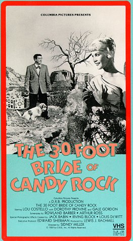 30 Foot Bride of Candy Rock [Import]