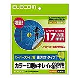 ELECOM CD/DVDラベル EDT-UDVD2S