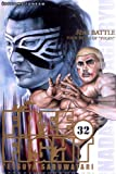 echange, troc Tetsuya Saruwatari - Free Fight, Tome 32 :
