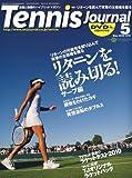 Tennis Journal ( テニスジャーナル ) 2010年 05月号 [雑誌]