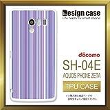 SH-04Eケース SH-04Eカバー SH-04E専用ケース TPUケース/AQUOS PHONE EX SH-04E /1062_ストライプパープル(カラフル_模様)