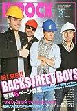 IN ROCK ( イン・ロック ) 2010年 03月号 [雑誌]