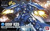 HGBF 1/144 グフR35 (ガンダムビルドファイターズ)