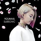ユンナ ミニアルバム - Subsonic (韓国盤)