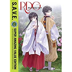 Red Data Girl: The Complete Series S.A.V.E.