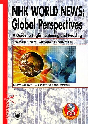 NHK ラジオポッドキャスト   NHK WORLD RADIO …