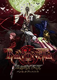 BAYONETTA Bloody Fate 豪華特装版[初回生産限定] [Blu-ray]