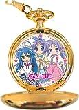らき☆すた懐中時計