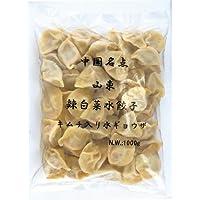中国名点山東辣白菜水餃子(キムチ入りモチモチ水ギョーザ)1kg お得! 中華料理人気商品・中国名物