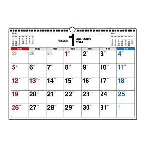 カレンダー 2014 カレンダー シンプル : 2014年 書き込み式シンプル ...