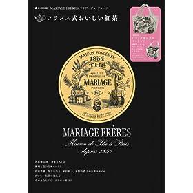MARIAGE FRERES (e-MOOK)
